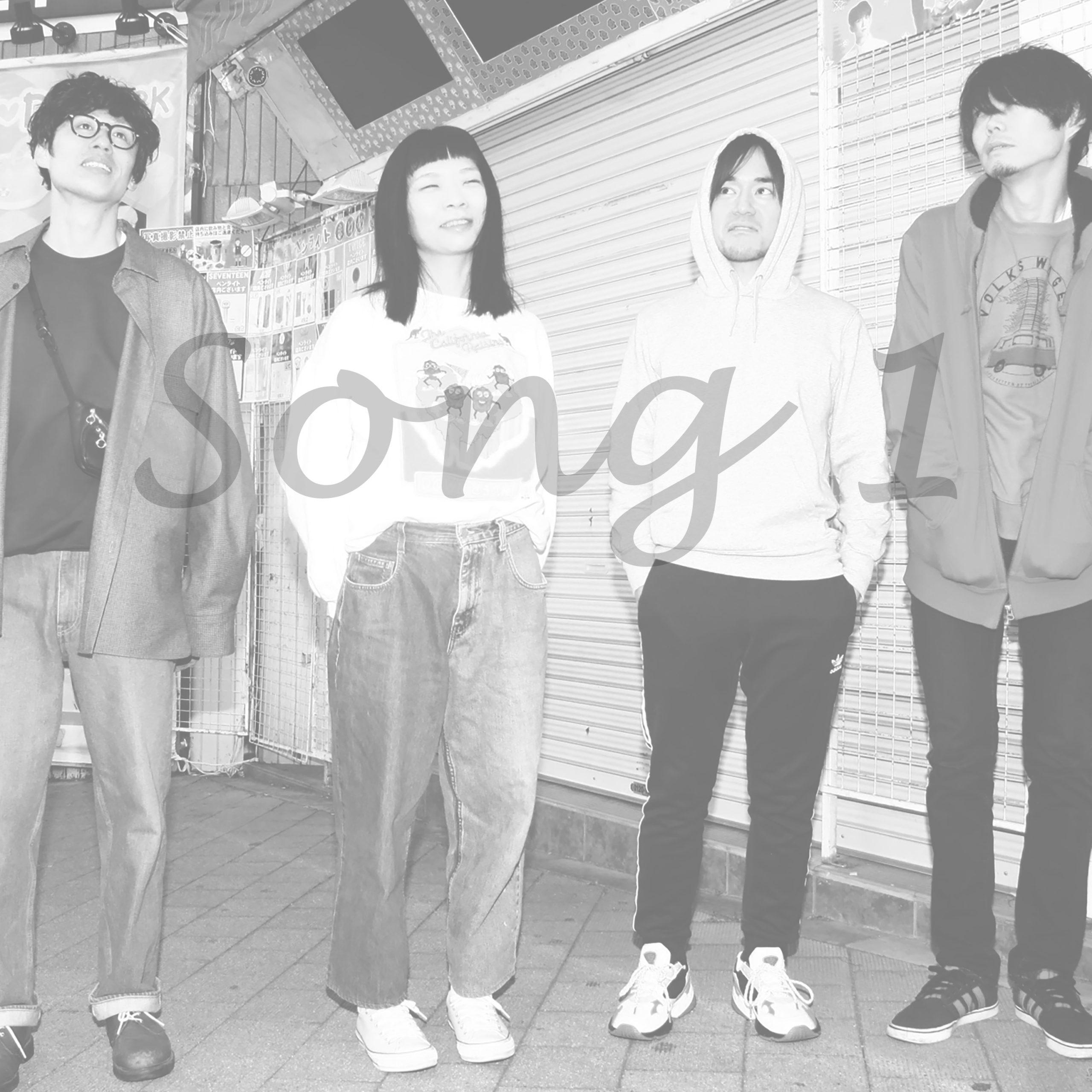 """IIOT""""Song1""""ジャケ"""
